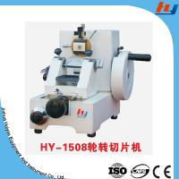 Buy cheap HY-1508 rotary paraffin microtome from wholesalers