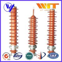 Wholesale 39KV - 51KV Electronic Substation Lightning Arrester with Polymer Housing from china suppliers