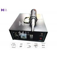 Wholesale 28Khz Ultrasonic Plastic Welding Machine 50Hz / 60Hz Fan Cooling Mode from china suppliers