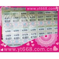 Wholesale security digital code label from china suppliers