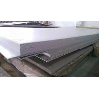 Wholesale Hastelloy C276 Alloy Steel Plates from china suppliers