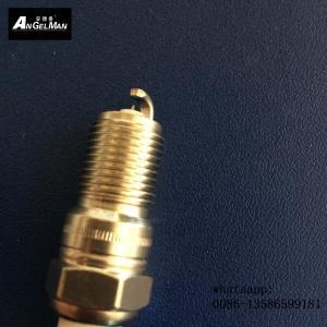 Quality Taper Seat Car Iridium Spark Plugs ITR4A-15 Match To Denso VT16 BOSCH HR9DPP33Y for sale