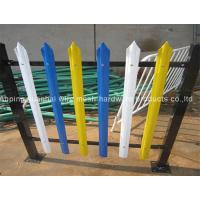 Buy cheap Mild Steel Security Metal Palisade Fencing Anti Vandal For Residential Garden from wholesalers