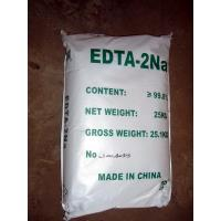 China Powder Edetic Acid Disodium Salt With CAS No. 139-33-3 of EDTA Chelator on sale