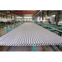 Wholesale ASTM A790 904L super duplex stainless steel pipe( high-temperature resistance) from china suppliers