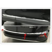 Buy cheap Toyota RAV4 2016 Auto Exterior Trim Parts Side Door Trim Stripe and Tail Gate Molding from Wholesalers