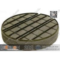 Wholesale Knitted Wire Demister Pad from china suppliers