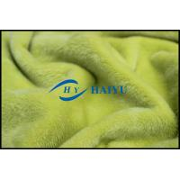 China 0.5mm-1mm twill super soft warp knitting fabric home fabric wool fabric on sale