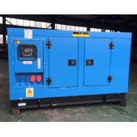 Buy cheap Hot sale AC Single phase 50kW Small air-cooled Silent diesel generator set price from wholesalers