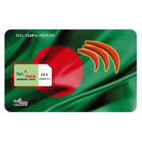 China WIB Certified JAVA 2G Mobile Phone SIM Card Mobile Pre paid and Post paid Service on sale