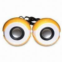 Wholesale 2.0 USB Mini Speaker with Standard 3.5mm Input Interface from china suppliers