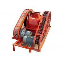China 2pg Series Double Roll Crusher Primary Crushing Equipment 2 - 8mm Discharging Size on sale