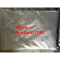 Wholesale 99%   3meo-pcp   Research Chemical       CAS No  91164-58-8 from china suppliers
