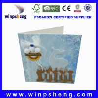 Buy cheap christmas greeting card from wholesalers