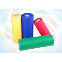 Wholesale Recycling PP Spunbond Non Woven Fabric from china suppliers
