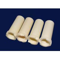 Buy cheap High Strength Ceramic Thermocouple Insulators Tube / Ceramic Machining Services from wholesalers