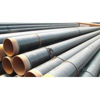 FBE Coating steel pipes