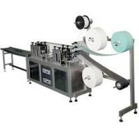 Wholesale Non Woven Face Mask Making Machine , Multifunctional Face Mask Production Line from china suppliers