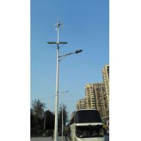 Wholesale CE approved 400w wind-solar street light system with competitive price from china suppliers
