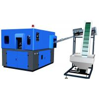 Wholesale 0.5 - 2L PET Bottle Making Machine , PET Stretch Blow Moulding Machine 4 Cavity from china suppliers