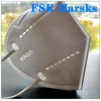 Wholesale Disposable Medical Face Masks KN95 Respirator FFP2 Sterile Eo Fit The Face from china suppliers
