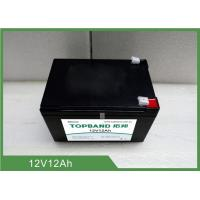 Buy cheap 12V 12Ah Bluetooth Lithium Battery , Rechargeable Batteries With ABS Casing from wholesalers