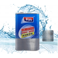 Wholesale 1L / 4L Iron Drum Packed Liquid Paint Remover from china suppliers
