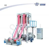 China Plastic Blown Film Extruder Double Lines Blow Film Extrusion Machine on sale