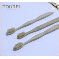 Wholesale Original Environmental Bamboo Toothbrush Charcoal & Vegan Bristle Choices from china suppliers