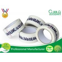 Wholesale Single Color A Brand Logo Printed Packing Tapes For Cartons Sealing 10 - 2000m Length from china suppliers
