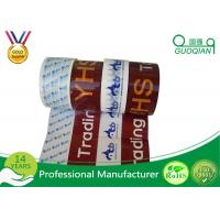 Wholesale Stable Waterproof  Printed Packing Tape Non - Toxic For Gift Wrapping from china suppliers