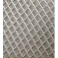 Contact Now Nylon Wire Mesh 48