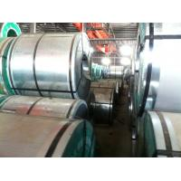 Wholesale Grade 316L / 1.4404 Stainless Steel Coil / Strips from china suppliers