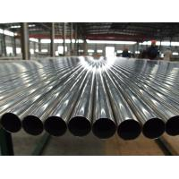Wholesale High Precision Cold Rolling and Cold Drawing Stainless Steel Seamless Tube DIN 17458 from china suppliers