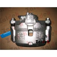 Wholesale Front Disc Auto / Car Brake Calipers For HONDA ACCORD2.3 / CB2.2 , OEM 45019-S84-A01 , 45018-S84-A01 from china suppliers