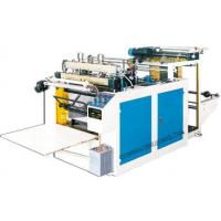 Wholesale 3-2.DFR Series Computer Control Heating Sealing And Heat Cutting Bag Making Machine from china suppliers