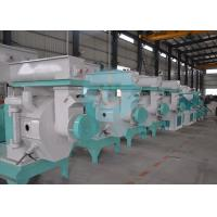 Wholesale Coffee Husk Pellet Mill For Indonesia Portugal Brazil Canana Customers from china suppliers