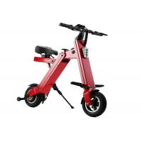 China 10 Inch Two Wheel Lightweight Folding Bicycle Smart Balance 210A Red For Adult on sale