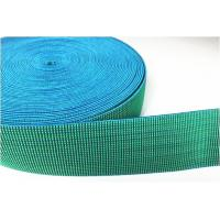 Wholesale 30%-40% Elongation Trampoline Webbing Excellent Absorption Soft Hand Feeling from china suppliers