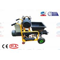 Wholesale Low Noise Mortar Spraying Machine Single And Three Phase Easy Operation from china suppliers