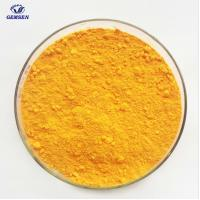China 303 98 0 CoQ10 Coenzyme Q10 Powder Fermentation 99% Purity Yellow Orange Crystalline for sale