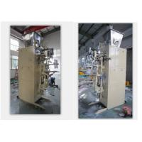 Wholesale DCS-25PV2 PMT Pellet Packing Machine 25 Kg Per Bag Valve Bagging Scale PLC Control from china suppliers