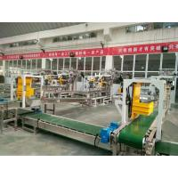 Wholesale High Efficiency Fully Automatic Packing Machine With Auto Bag Sealer / Bag Filled from china suppliers