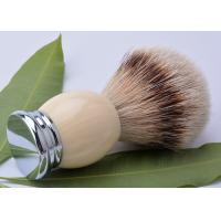 Wholesale Customed silvertip badger shaving brush metal base , shaving razor brushes from china suppliers