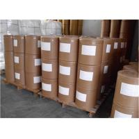 Wholesale L-Aspartic Acid Amino Acid Powder Nutritional Supplement CAS 56-84-8 from china suppliers