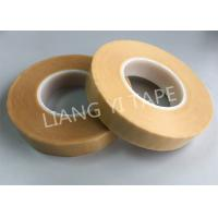 Buy cheap PET Film Electrical Insulation Tape , 0.15mm Thick Brown Insulation Tape from wholesalers