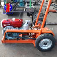 Wholesale SH30-2A exploration drilling rig  machine sample machine from china suppliers