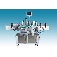 Wholesale Lower price,superior quality, shrink label inserting machine from china suppliers