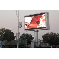 CE P20 IP65 Outdoor Full Color Led Display , High Contrast Screen 2500 dot / m2 for sale
