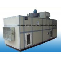 Wholesale Energy Saving Desiccant Rotor Dehumidifier For Food Industry  RH ≤20% from china suppliers